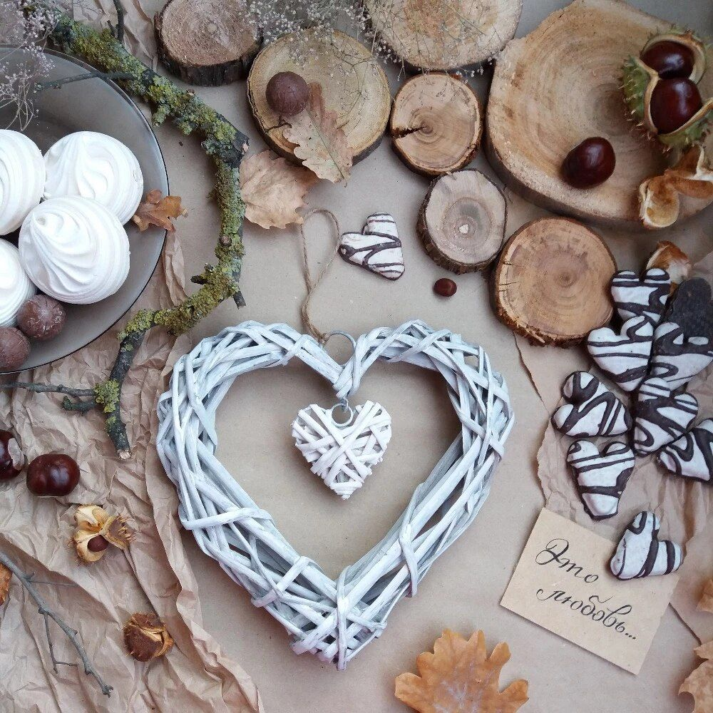 Coeur En Osier